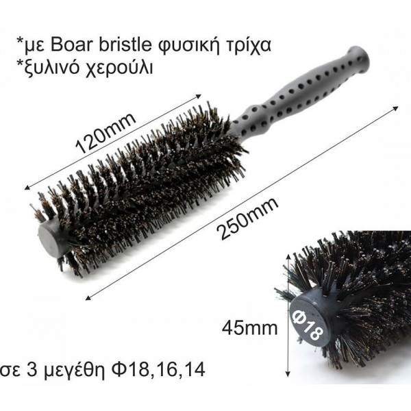 Hair brush wooden
