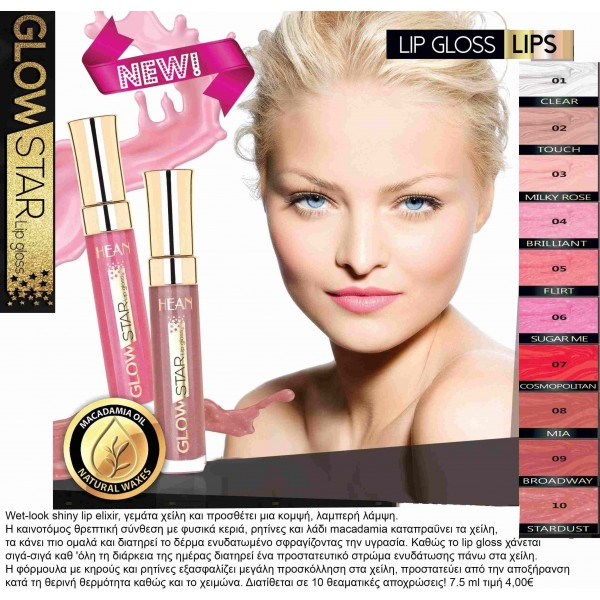 Luxury matt lipstick liquid
